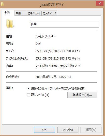 f:id:tougou_2nd:20180413103739j:plain