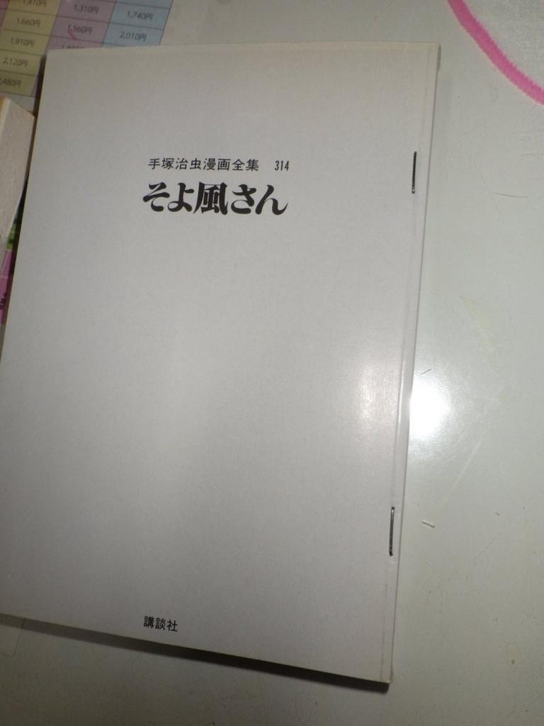 f:id:tougou_2nd:20180731232117j:plain