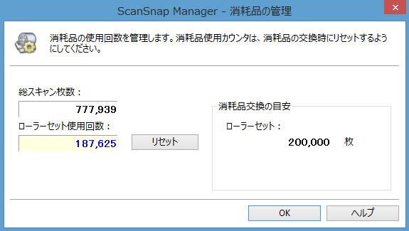 f:id:tougou_2nd:20181122174150j:plain