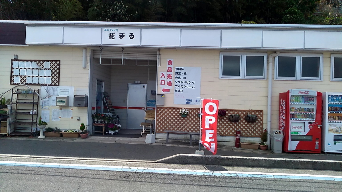 f:id:tougou_2nd:20190411180812j:plain