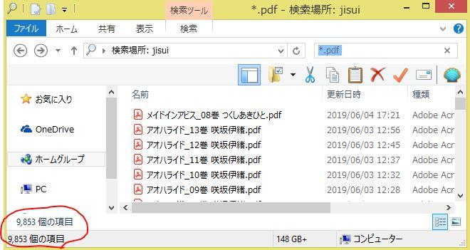 f:id:tougou_2nd:20190607143537j:plain