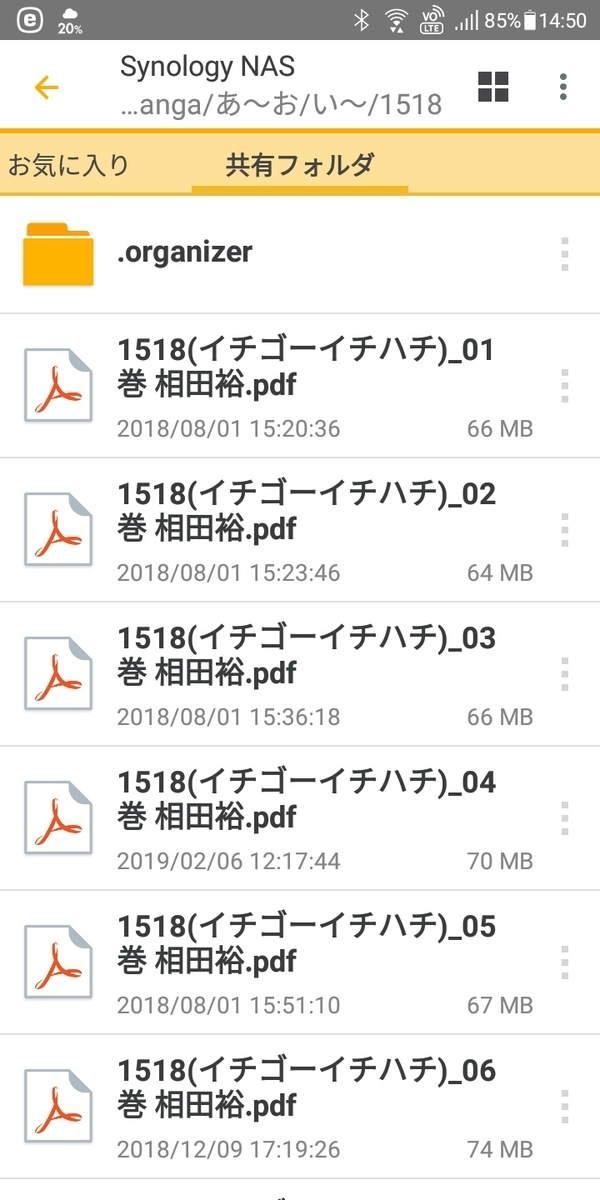 f:id:tougou_2nd:20190928165242j:plain