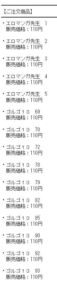 f:id:tougou_2nd:20191204124058j:plain