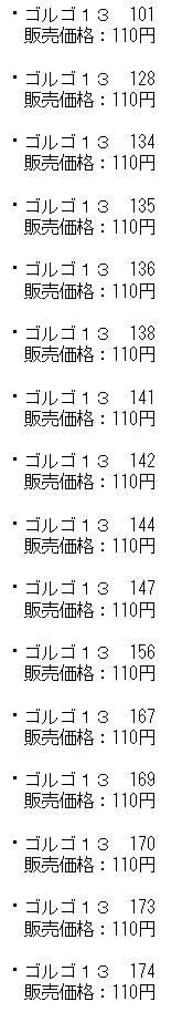f:id:tougou_2nd:20191204124114j:plain