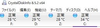 f:id:tougou_2nd:20200625115102j:plain