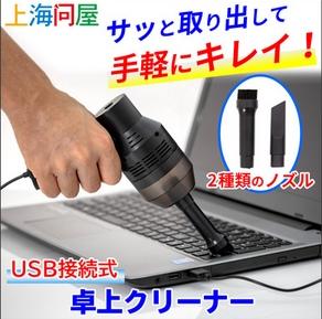 f:id:tougou_2nd:20210215161955p:plain