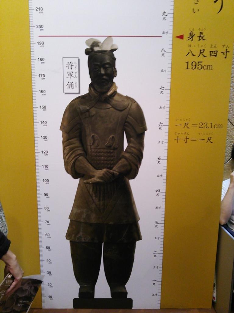 f:id:touguchi:20160815184228j:plain
