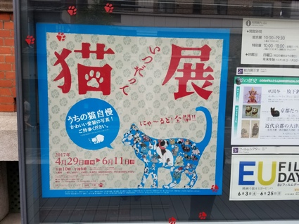 f:id:touguchi:20170625124836j:plain
