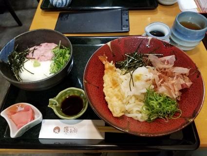 f:id:touguchi:20170625125729j:plain