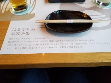 f:id:touguchi:20170729192334j:plain