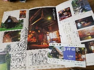 f:id:touguchi:20190211120049j:image