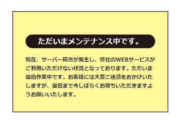 f:id:touituseiden:20200313055854p:plain