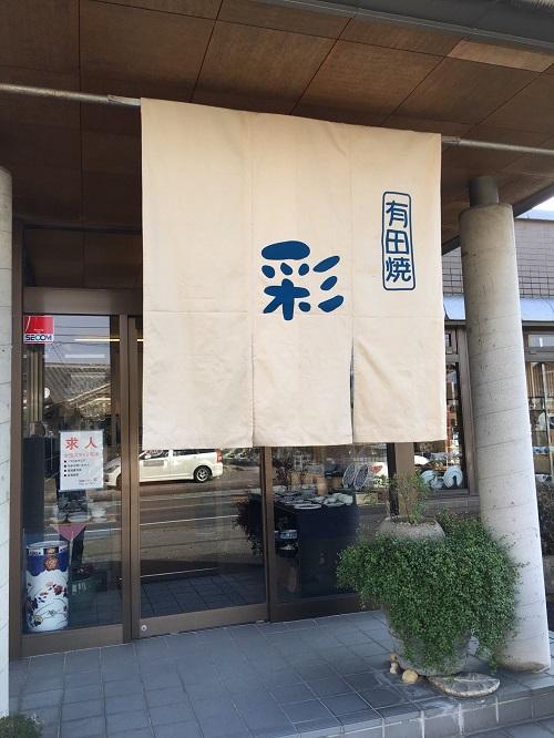f:id:toujiki_sai:20161204133823j:plain