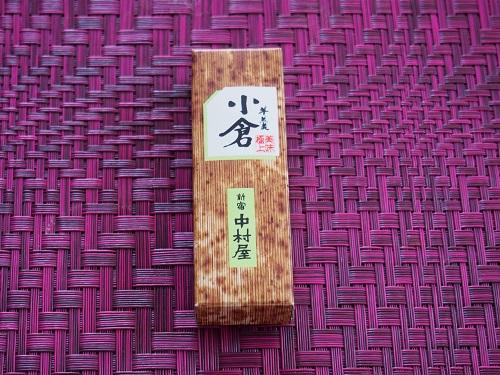 f:id:toujiki_sai:20170505155914j:plain