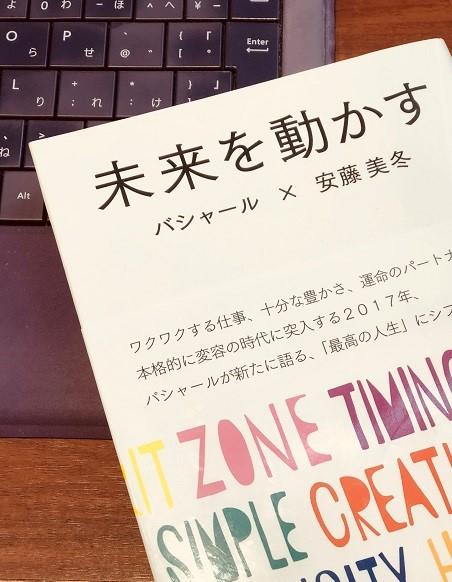 f:id:toujiki_sai:20171103140900j:plain