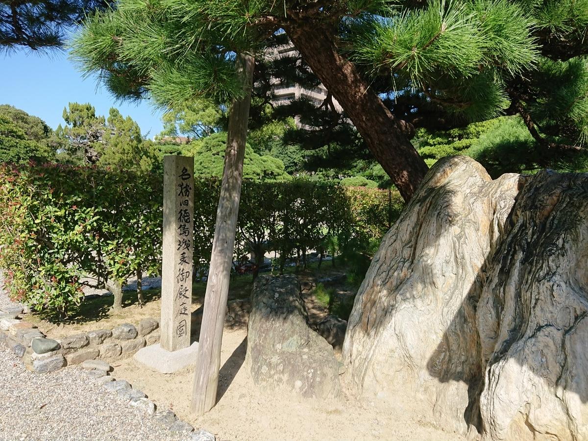 f:id:toukaen-bonsai:20191008160741j:plain