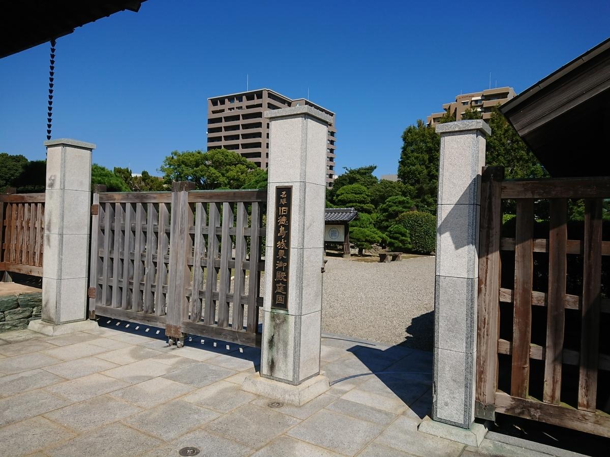 f:id:toukaen-bonsai:20191008161416j:plain