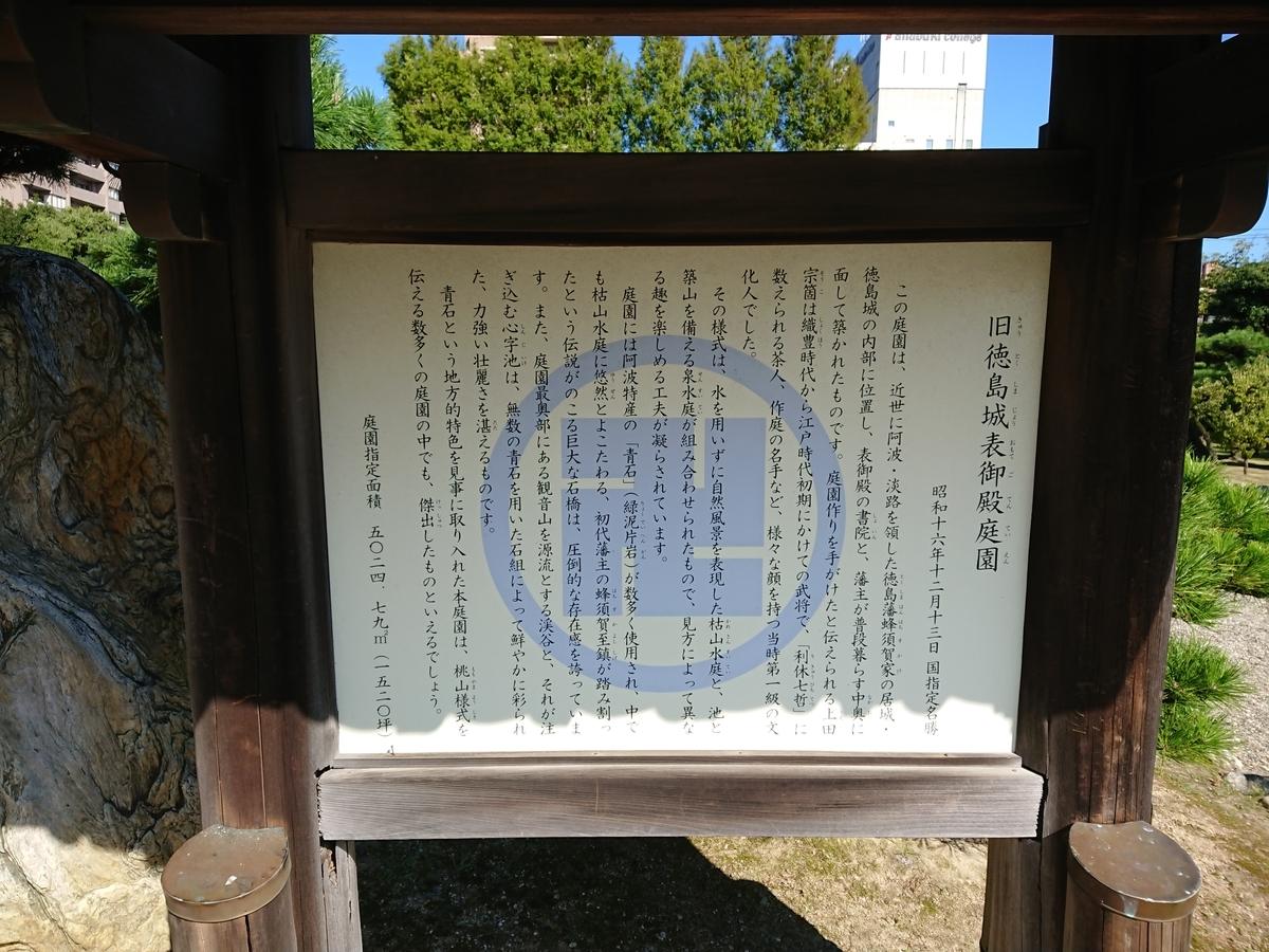 f:id:toukaen-bonsai:20191008161946j:plain