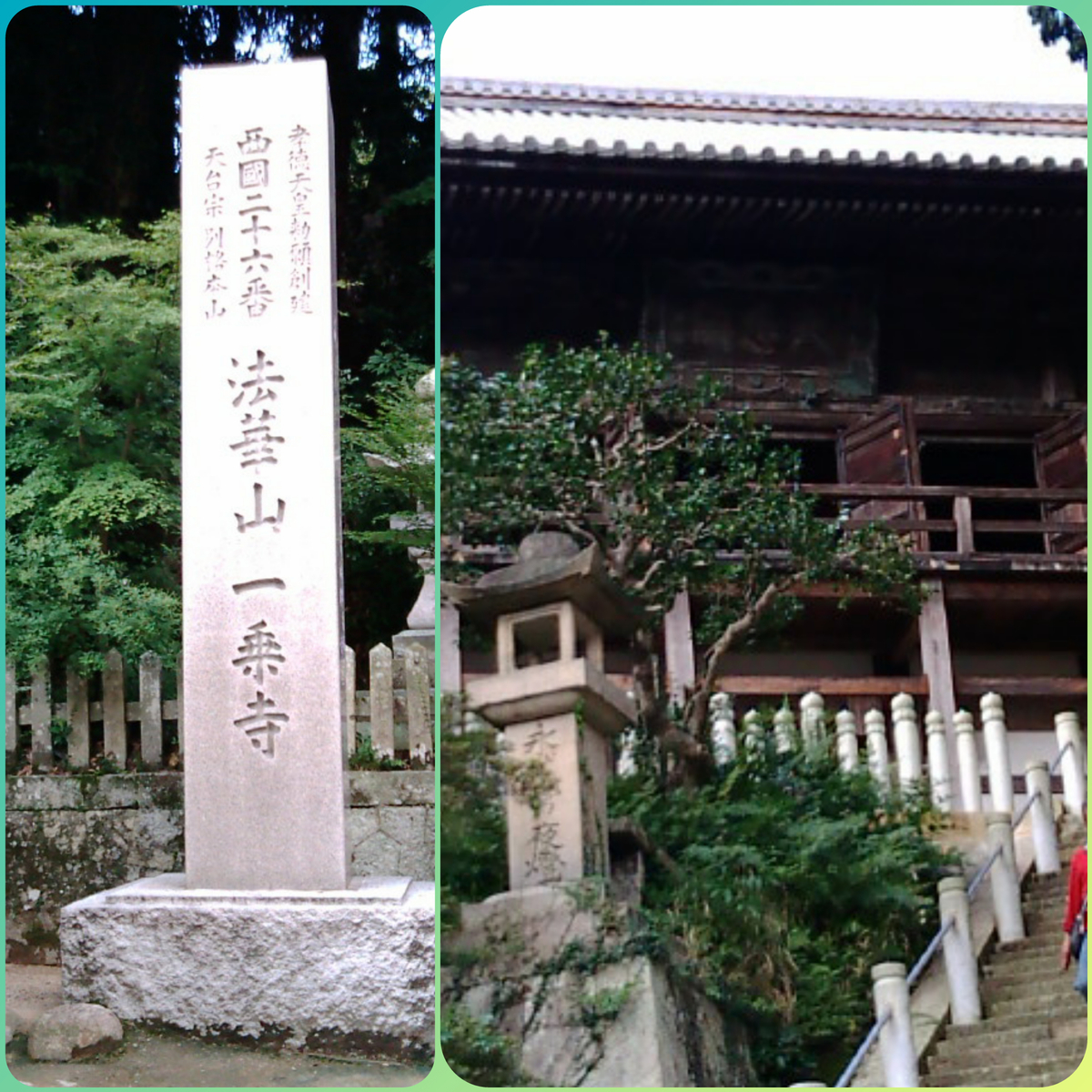 f:id:toukaisanchi:20210403152004j:plain