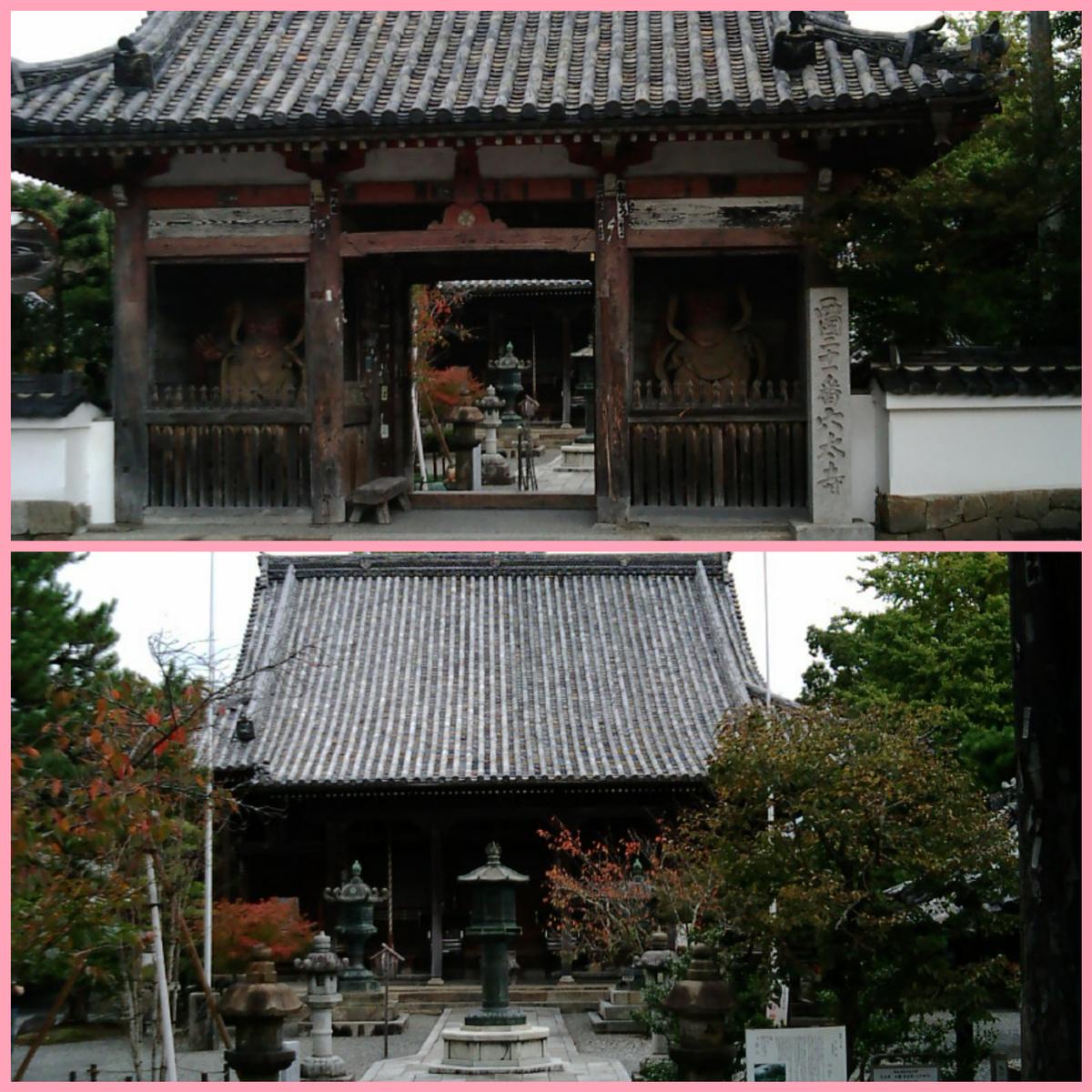 f:id:toukaisanchi:20210418122059j:plain