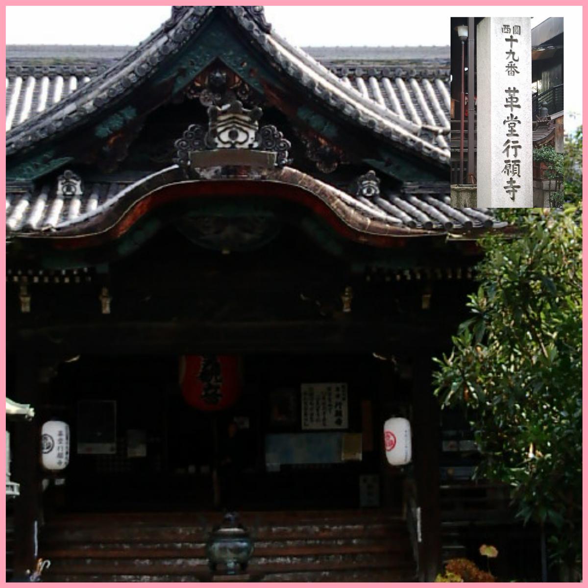 f:id:toukaisanchi:20210418122355j:plain