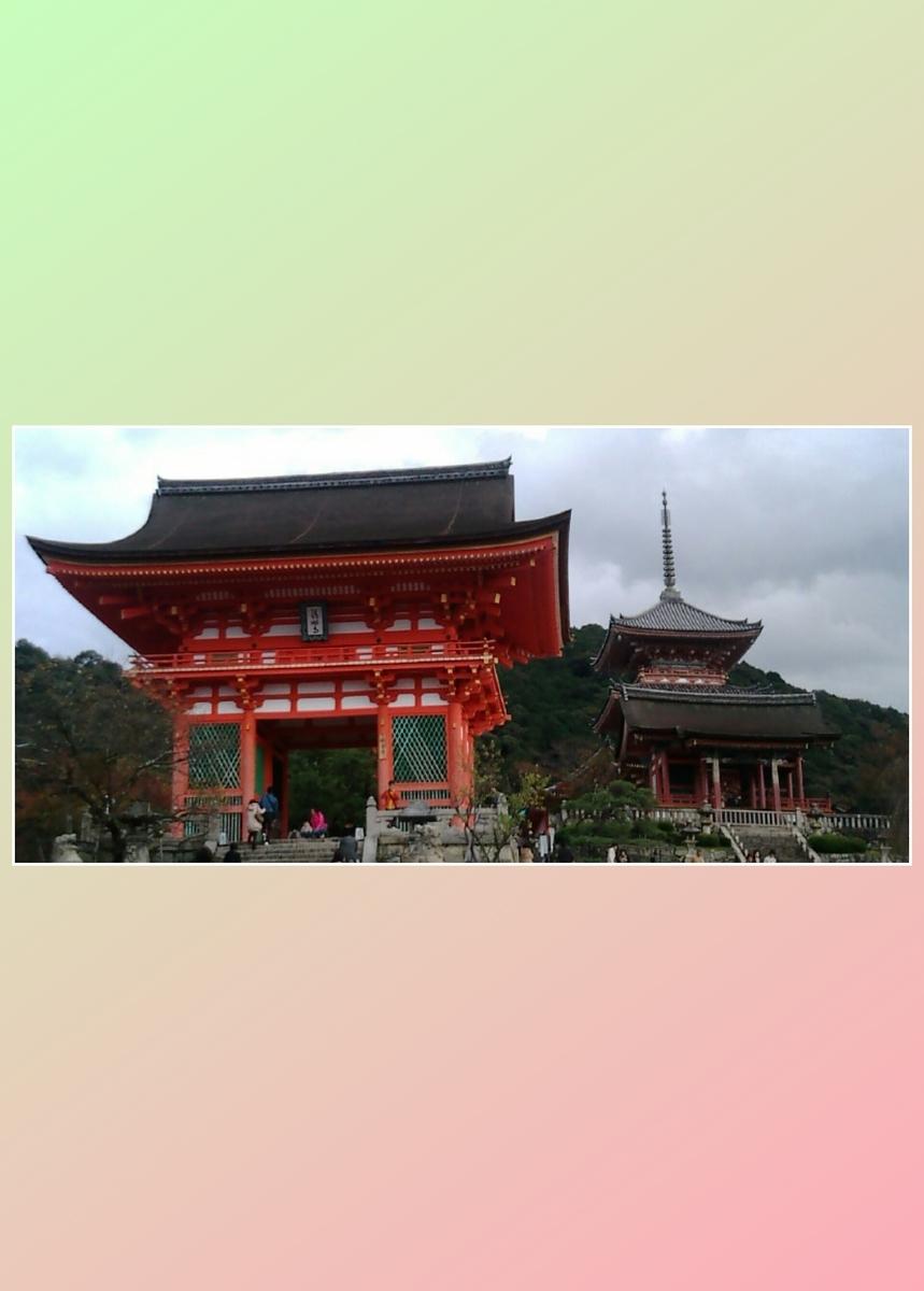 f:id:toukaisanchi:20210504182417j:plain