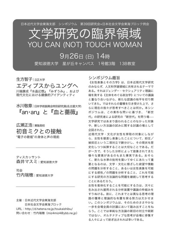f:id:toukaishibu:20100825214315j:image