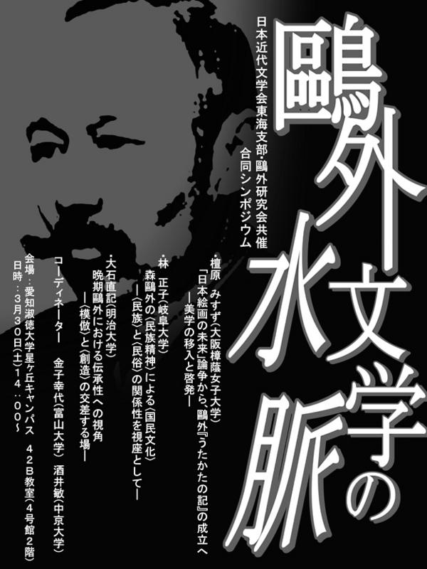 f:id:toukaishibu:20130304133036j:image