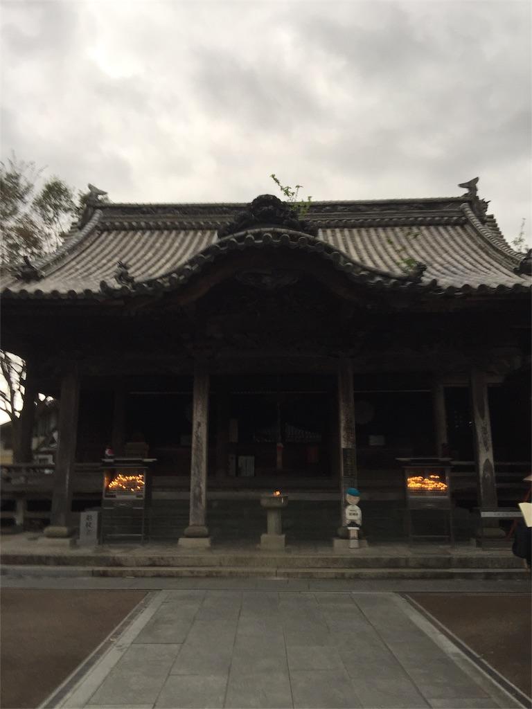 f:id:toukaofuku:20161023154524j:image