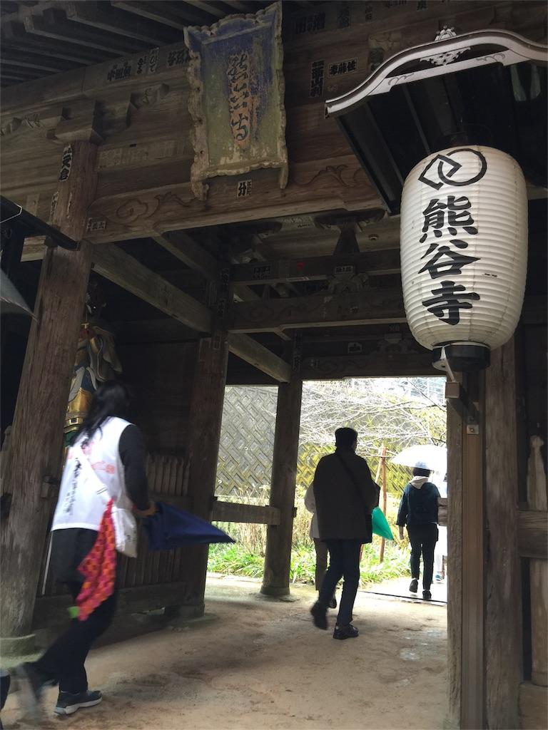 f:id:toukaofuku:20161204155457j:image