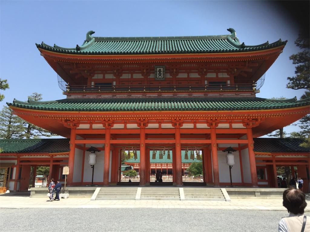 f:id:toukaofuku:20170504065346j:image