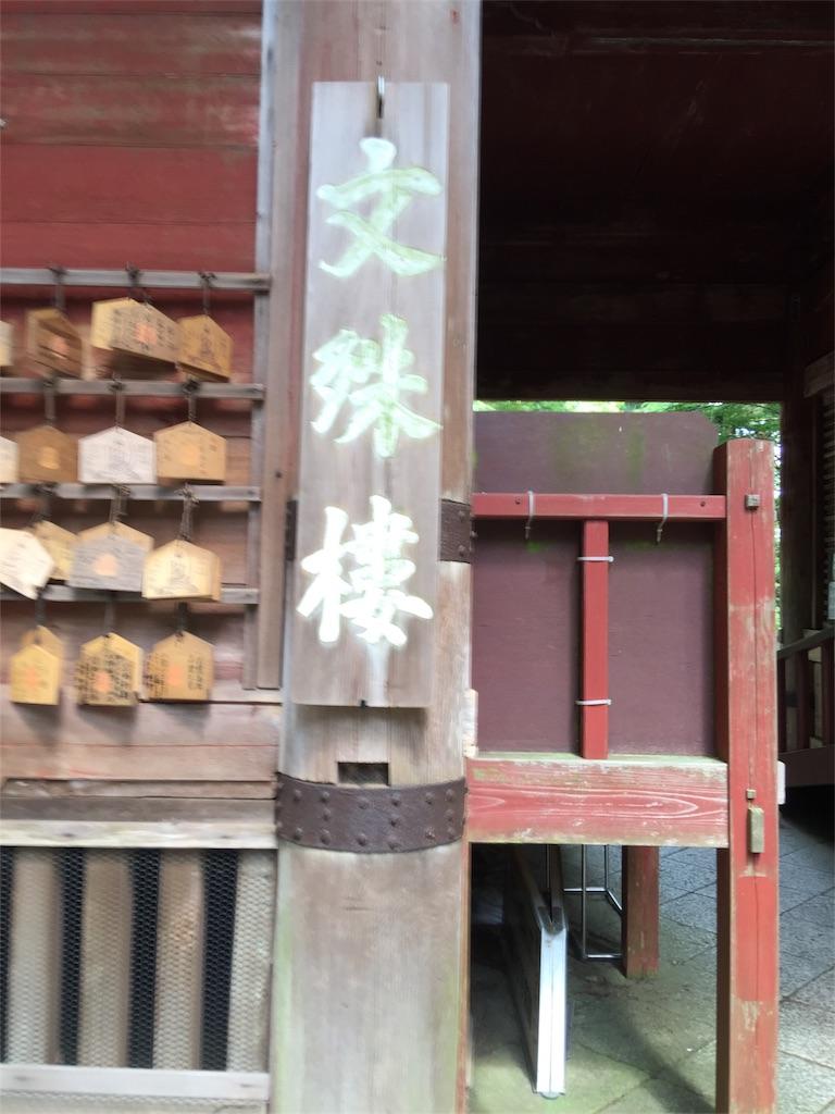 f:id:toukaofuku:20170717201736j:image