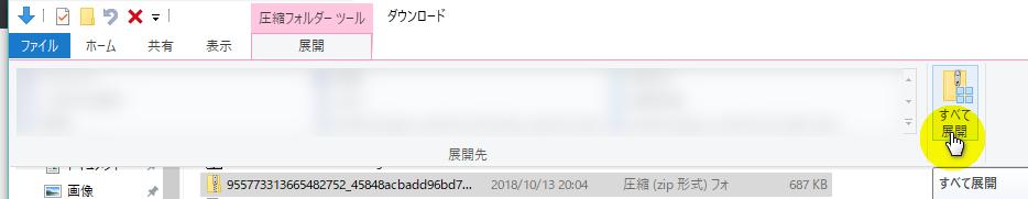 f:id:toukeier:20181014111724p:plain