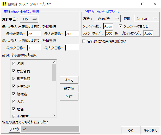 f:id:toukeier:20190823200032p:plain