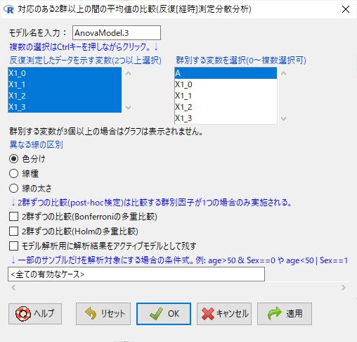 f:id:toukeier:20200824232612p:plain