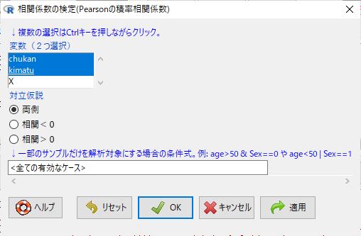 f:id:toukeier:20201230150533p:plain
