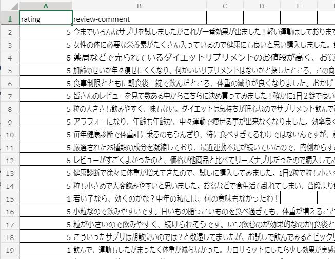 f:id:toukeier:20210508111420p:plain