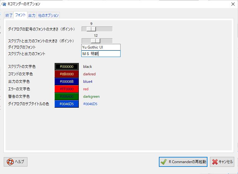 f:id:toukeier:20210805184050p:plain