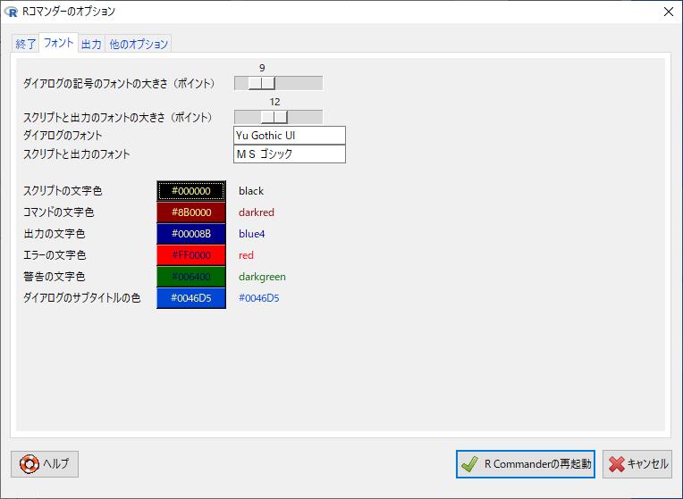 f:id:toukeier:20210805184120p:plain