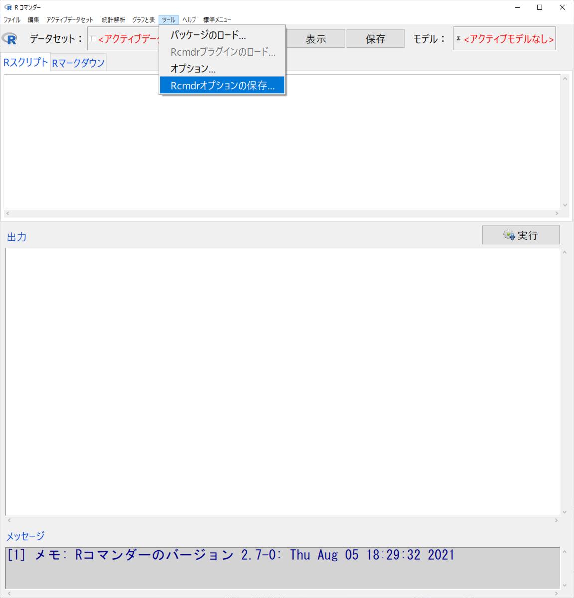 f:id:toukeier:20210805184457p:plain