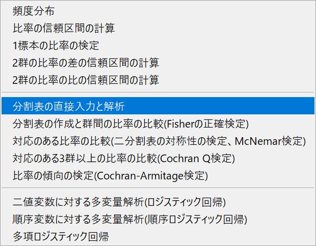 f:id:toukeier:20210815110210p:plain