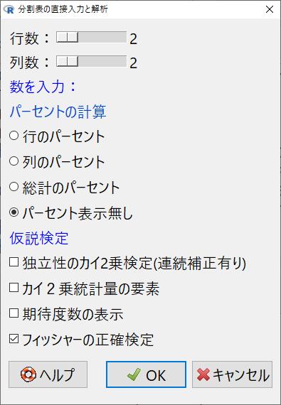 f:id:toukeier:20210815110319p:plain