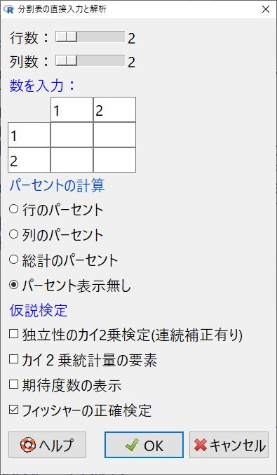 f:id:toukeier:20210815110612p:plain