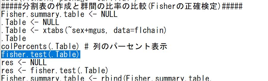f:id:toukeier:20210815111916p:plain