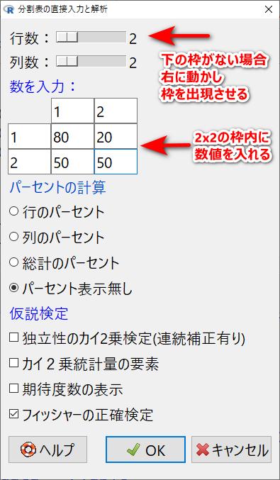 f:id:toukeier:20210912193513p:plain