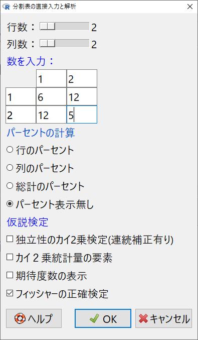 f:id:toukeier:20210918223941p:plain