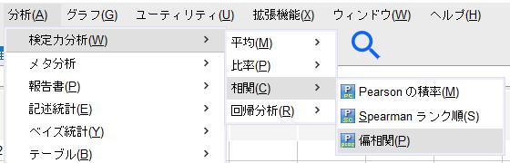 f:id:toukeier:20211011194533p:plain