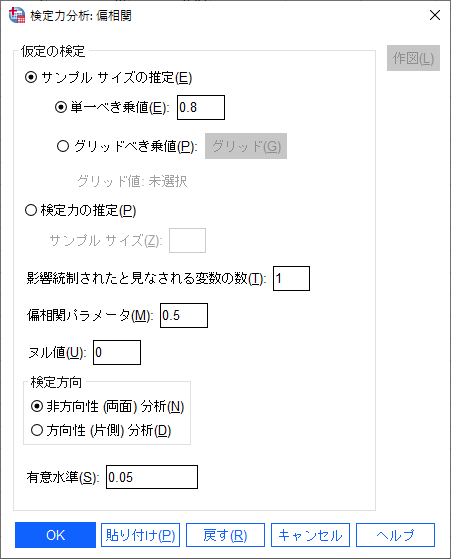 f:id:toukeier:20211011194819p:plain