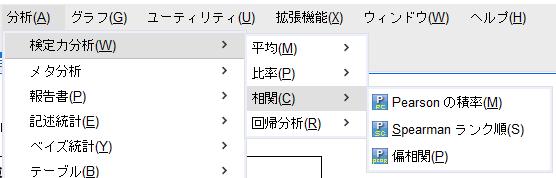 f:id:toukeier:20211011195038p:plain