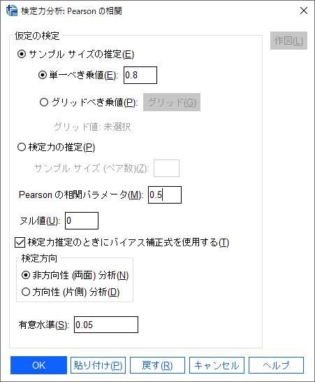 f:id:toukeier:20211011195219p:plain